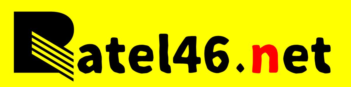 ラーテル46.net